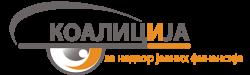 Koalicija logo za internet 500