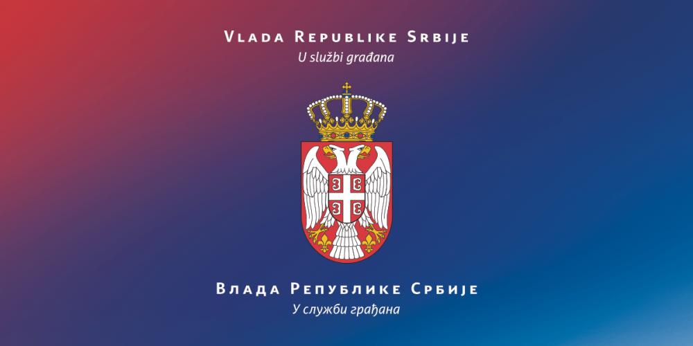 vlada-logo